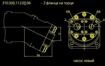 gabaritnyye_i_prisoyedinitelnyye_razmery_gidromotora_gidronasosa_310_112