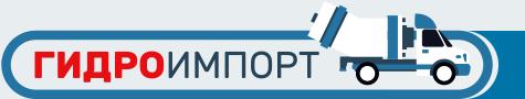 ГидроИмпорт